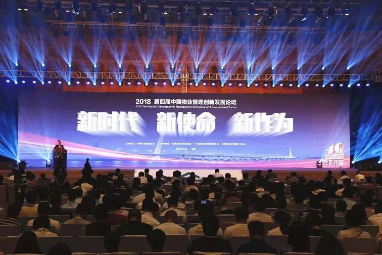 郑州保洁公司_郑州仁和物业服务有限公司河南仁和保安服务有限公司